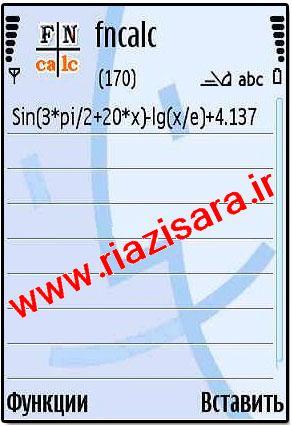 wwwiriazisara.ir   ریاضی سرا
